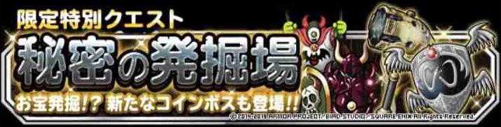 f:id:shohei_info:20190613155902j:plain