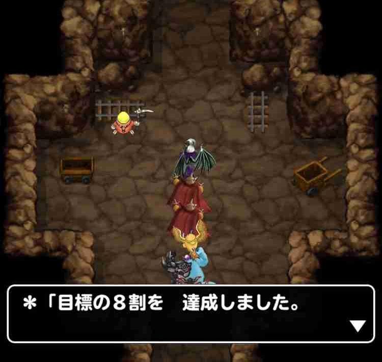 f:id:shohei_info:20190613155956j:plain