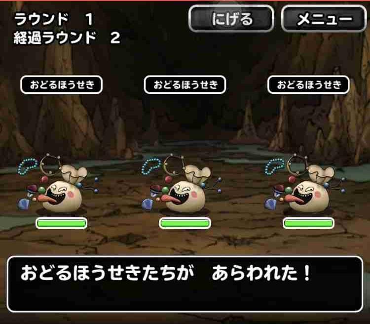 f:id:shohei_info:20190613160119j:plain