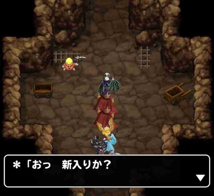 f:id:shohei_info:20190613160420j:plain