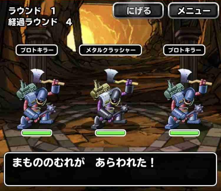 f:id:shohei_info:20190613160722j:plain