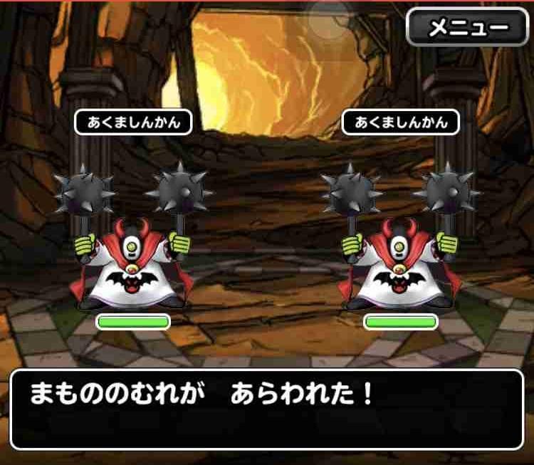 f:id:shohei_info:20190613164157j:plain