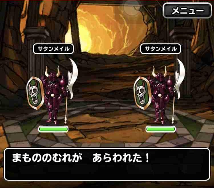 f:id:shohei_info:20190613164253j:plain