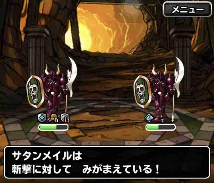 f:id:shohei_info:20190613164335j:plain