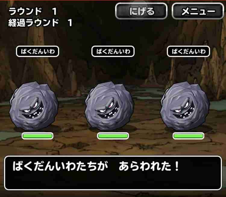 f:id:shohei_info:20190614082431j:plain