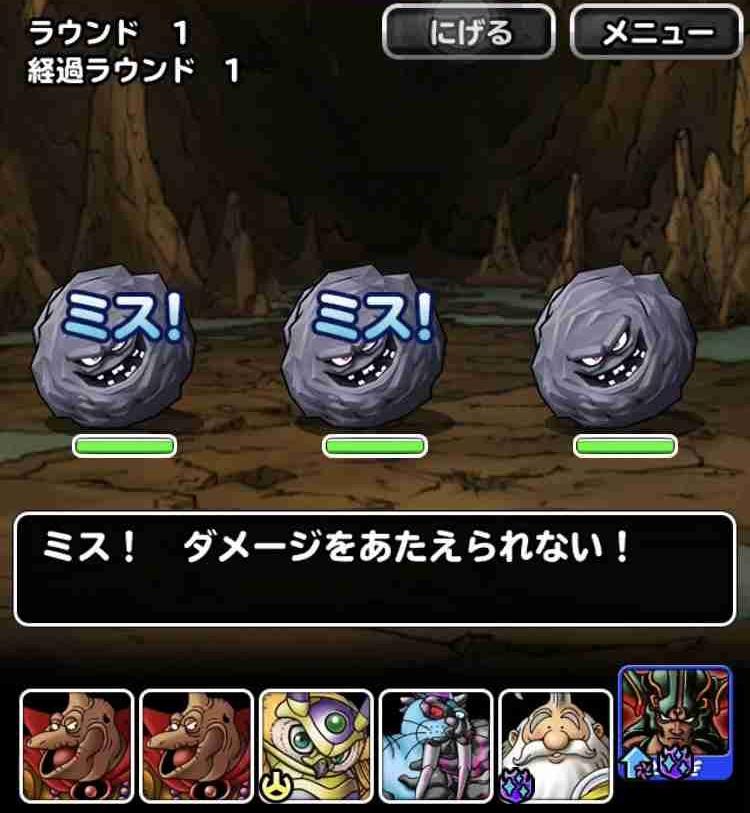 f:id:shohei_info:20190614082605j:plain
