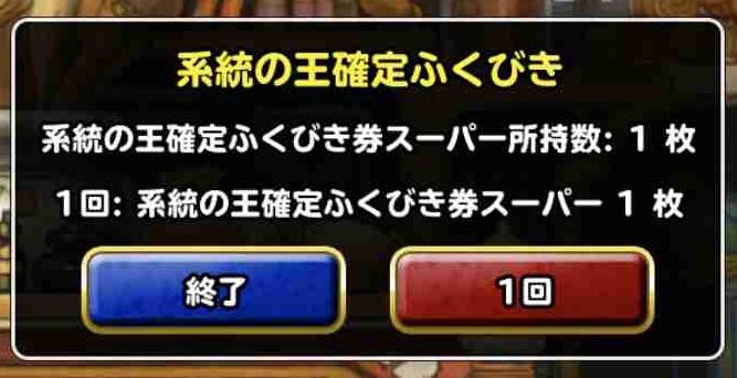 f:id:shohei_info:20190614175841j:plain