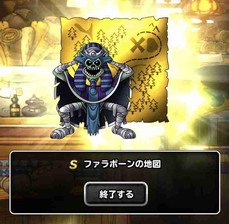 f:id:shohei_info:20190614180039j:plain