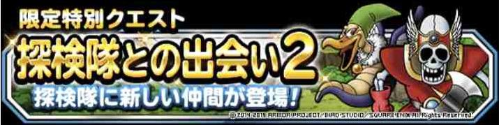 f:id:shohei_info:20190620173330j:plain