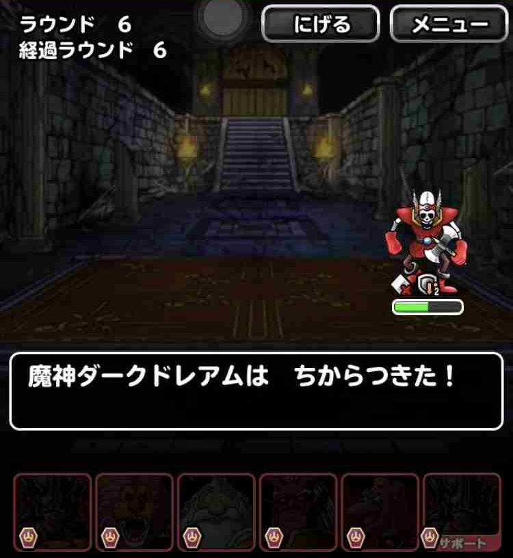 f:id:shohei_info:20190620174814j:plain