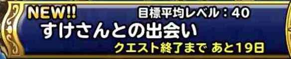 f:id:shohei_info:20190620175209j:plain