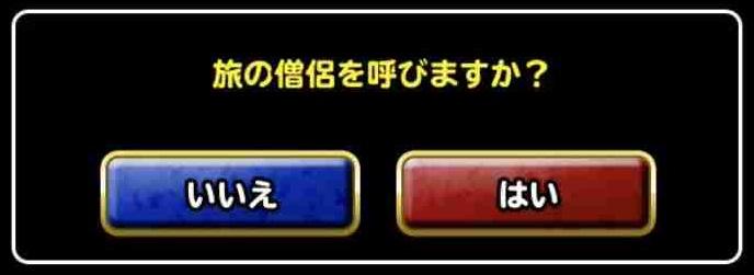 f:id:shohei_info:20190620175249j:plain