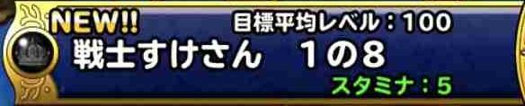 f:id:shohei_info:20190620175340j:plain