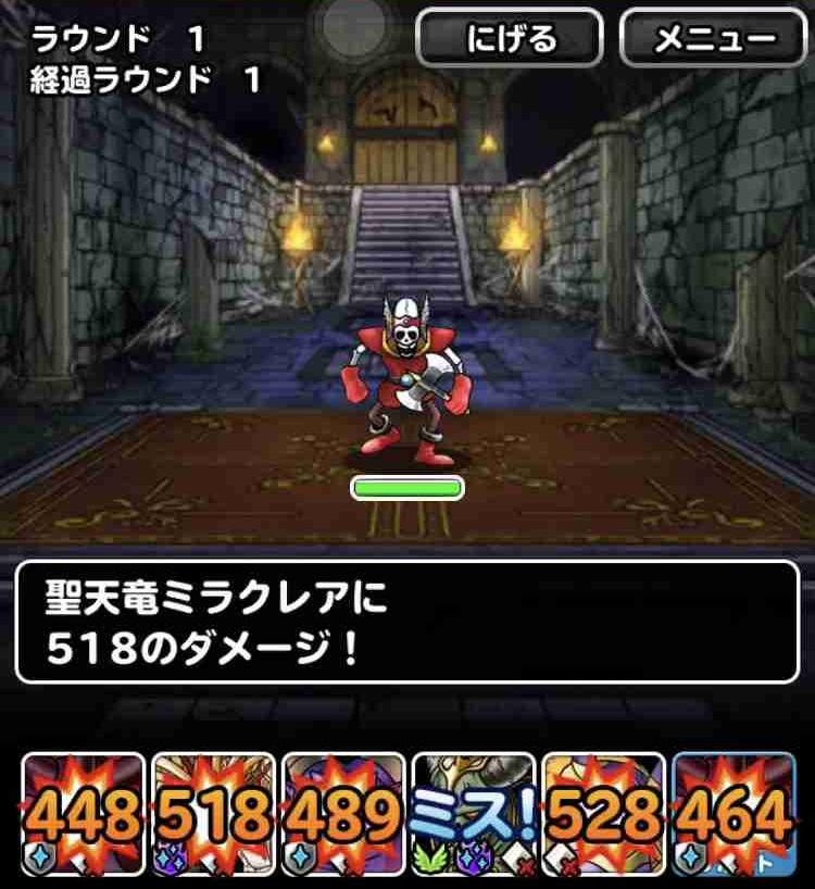 f:id:shohei_info:20190620180100j:plain