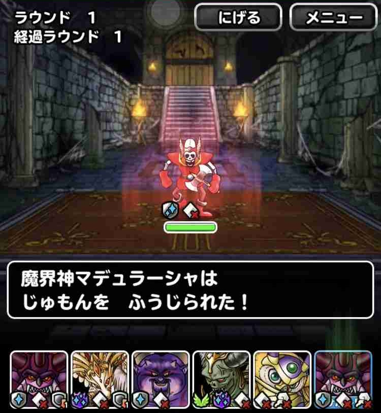 f:id:shohei_info:20190620180415j:plain