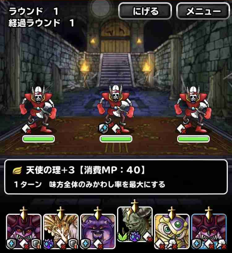 f:id:shohei_info:20190620180505j:plain