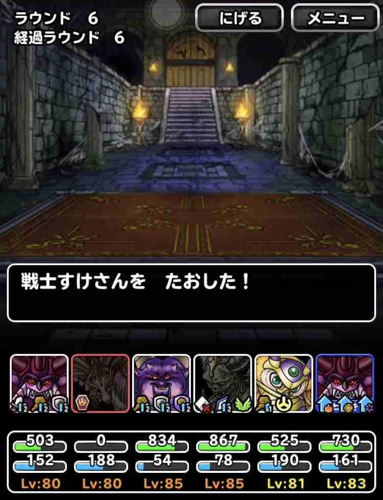 f:id:shohei_info:20190620182116j:plain