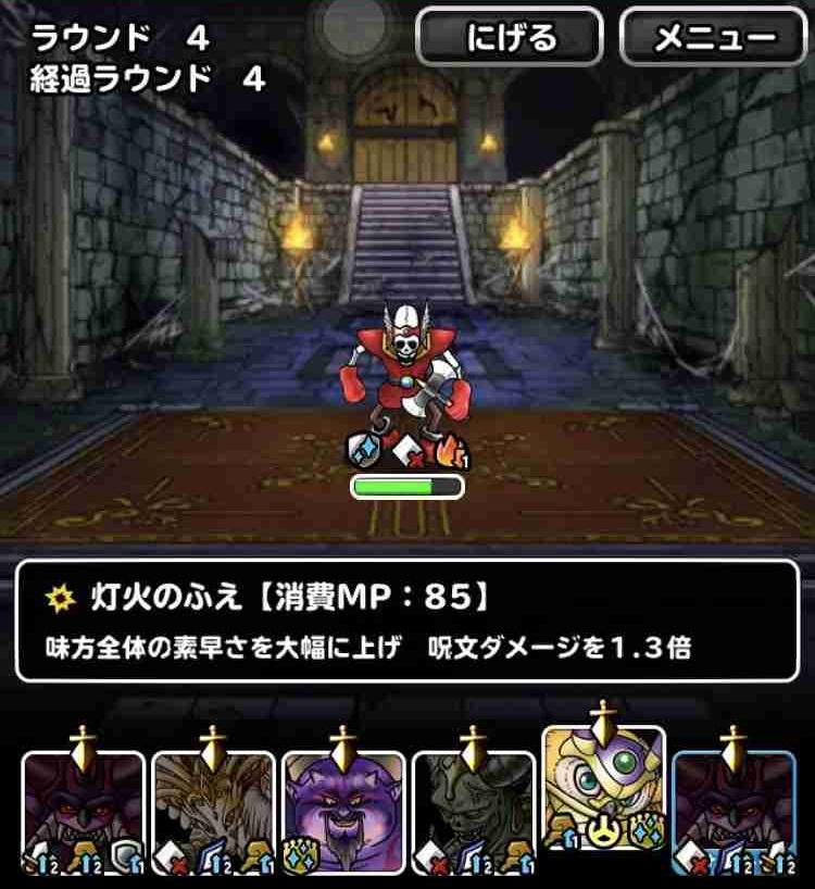 f:id:shohei_info:20190620182428j:plain