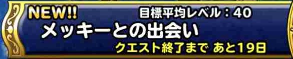 f:id:shohei_info:20190620192834j:plain
