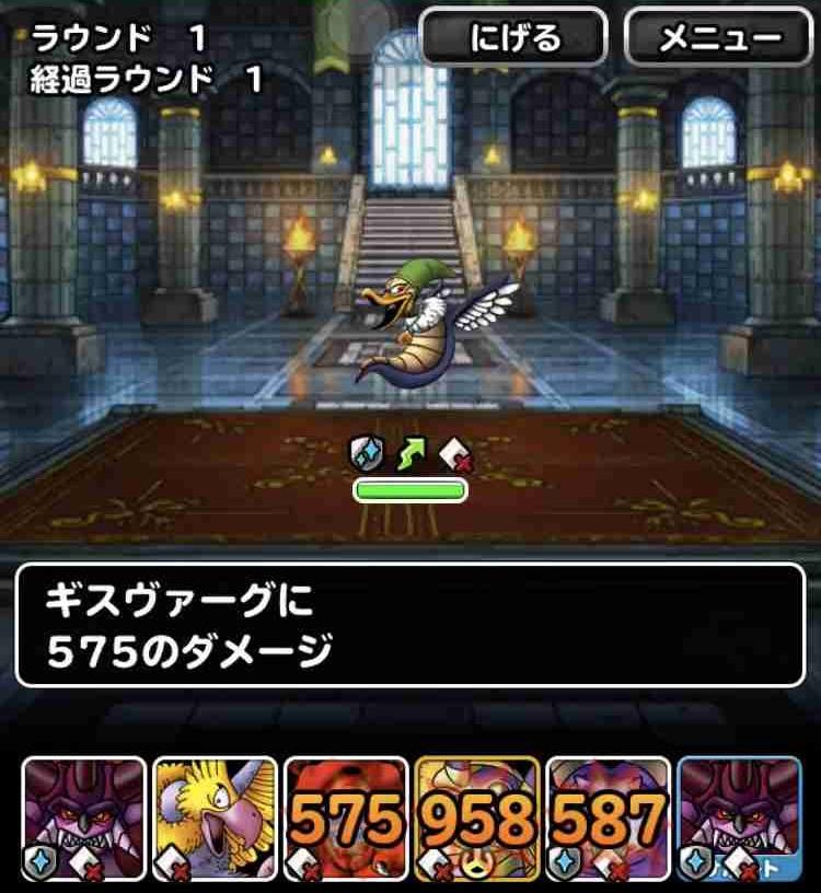 f:id:shohei_info:20190620195917j:plain