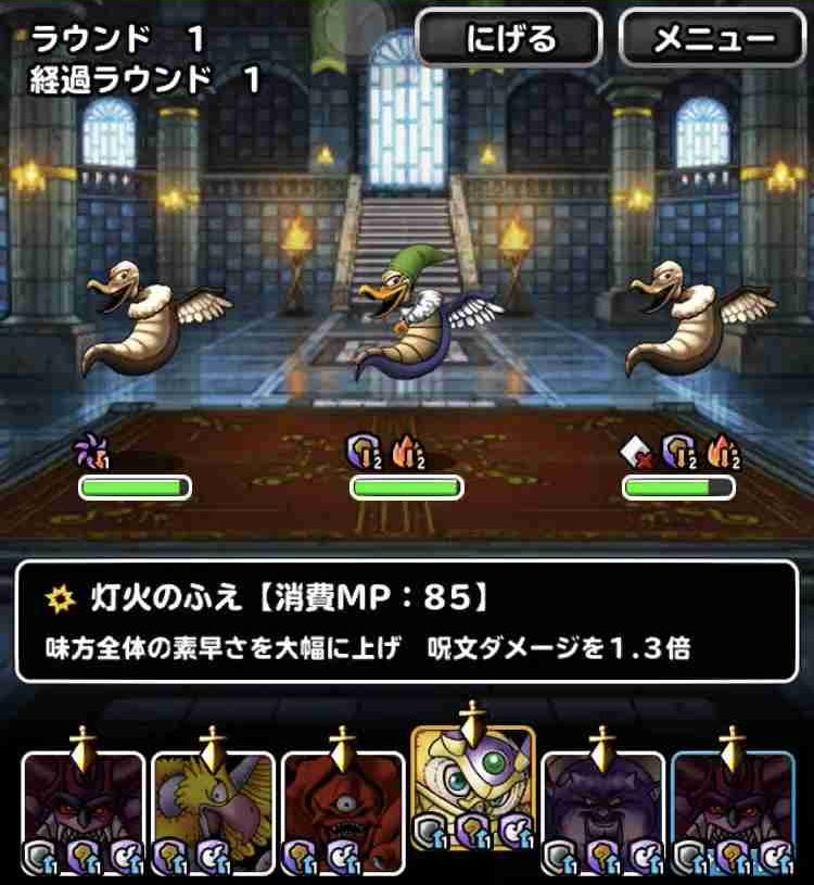 f:id:shohei_info:20190620201217j:plain