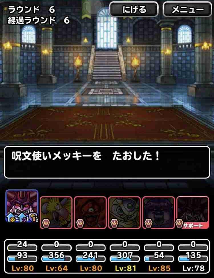 f:id:shohei_info:20190620202639j:plain