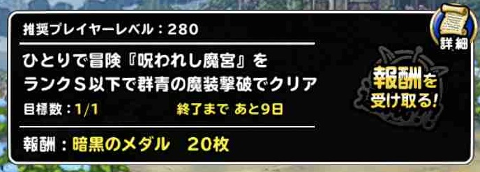 f:id:shohei_info:20190621165317j:plain