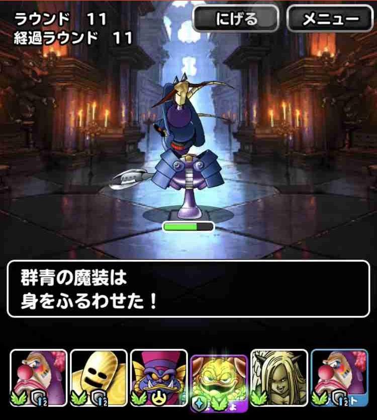 f:id:shohei_info:20190621170320j:plain