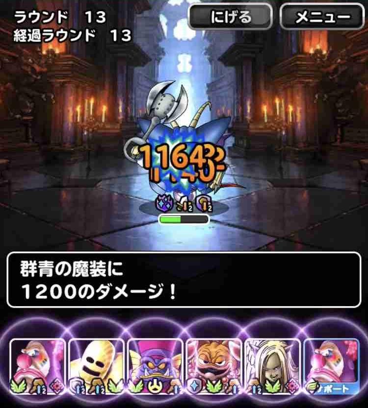 f:id:shohei_info:20190621170818j:plain
