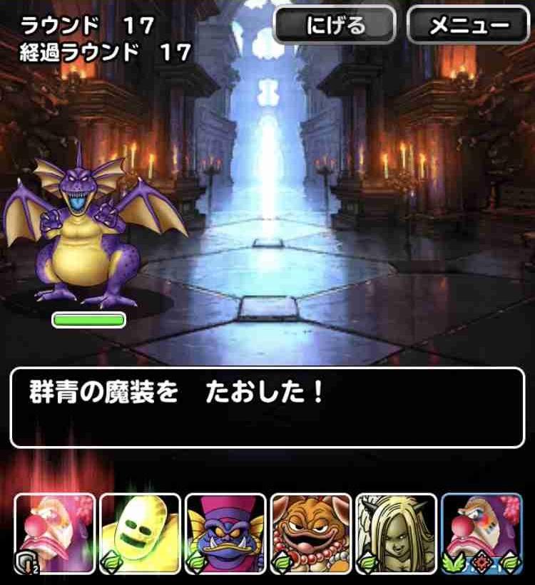 f:id:shohei_info:20190621171039j:plain