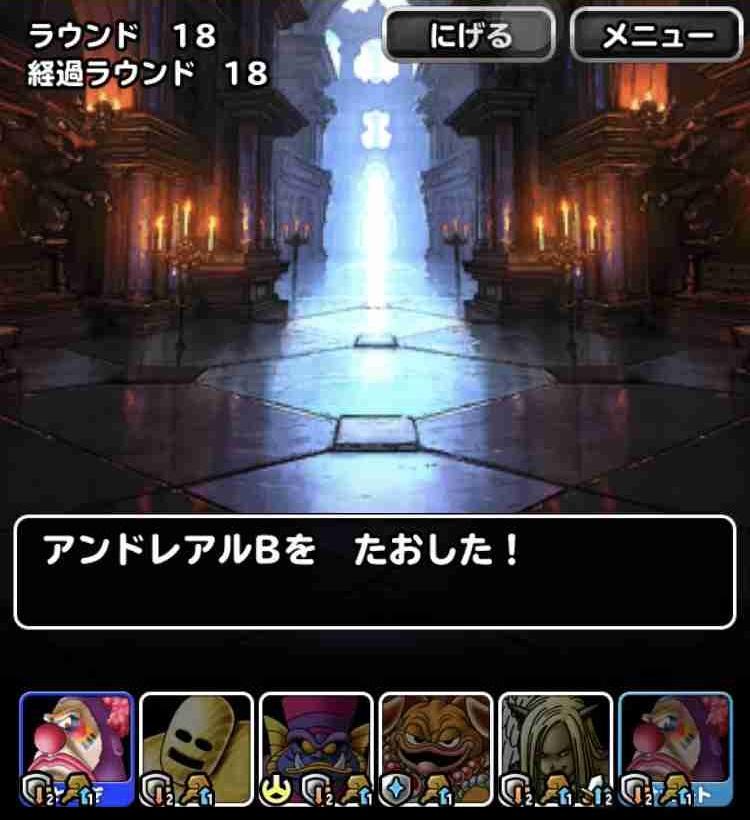 f:id:shohei_info:20190621171144j:plain