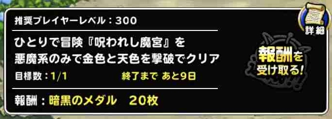 f:id:shohei_info:20190621211404j:plain