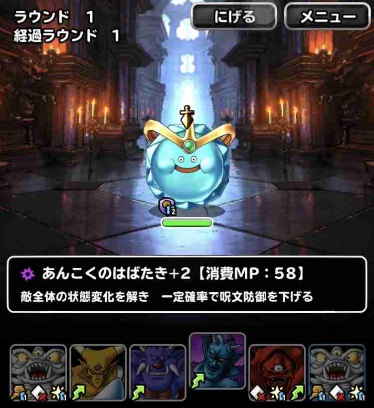 f:id:shohei_info:20190621212202j:plain