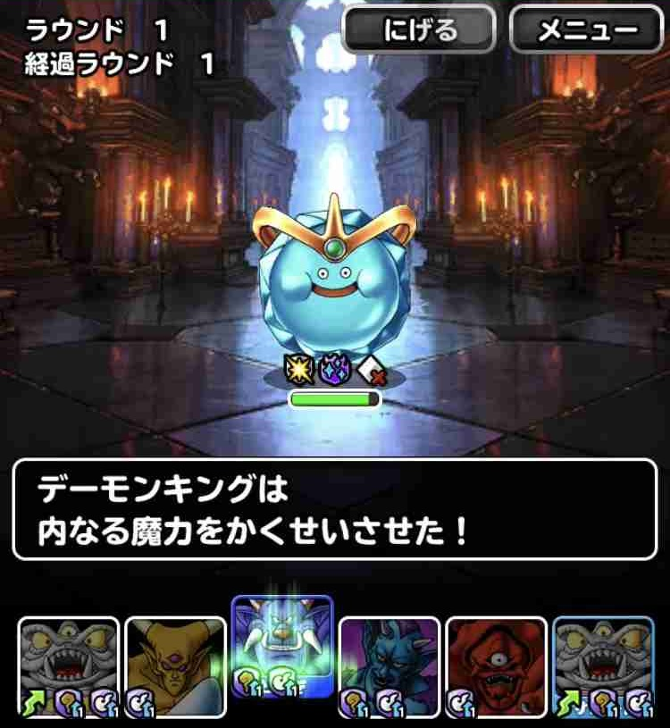 f:id:shohei_info:20190621213233j:plain