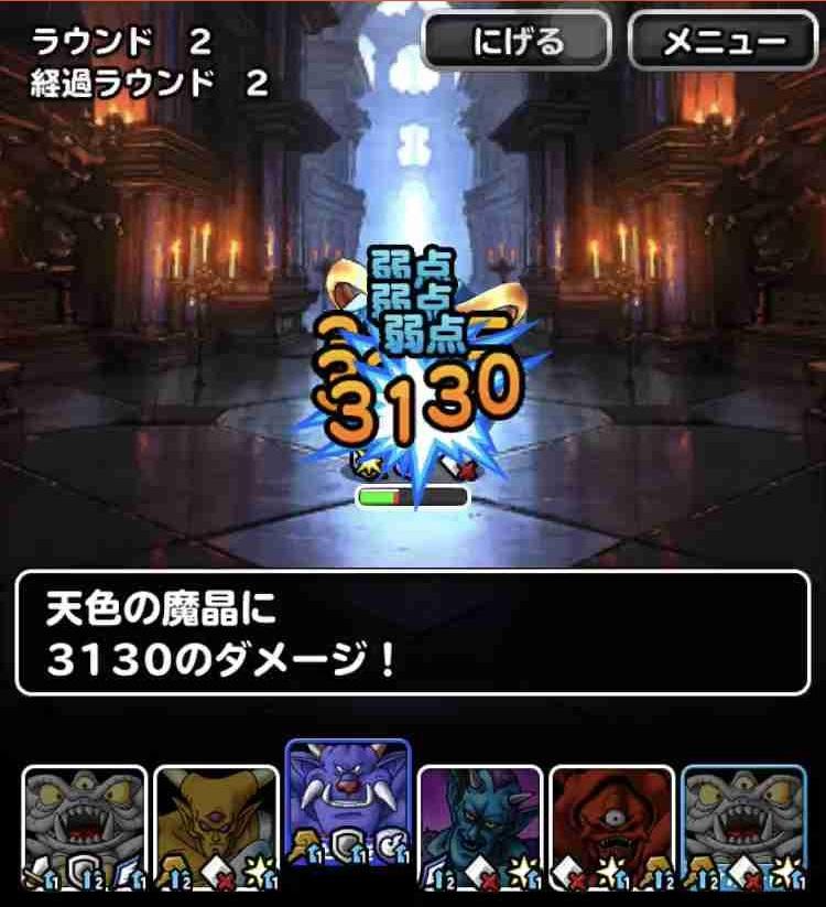 f:id:shohei_info:20190621213755j:plain