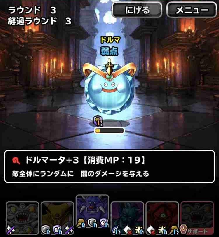 f:id:shohei_info:20190621213858j:plain