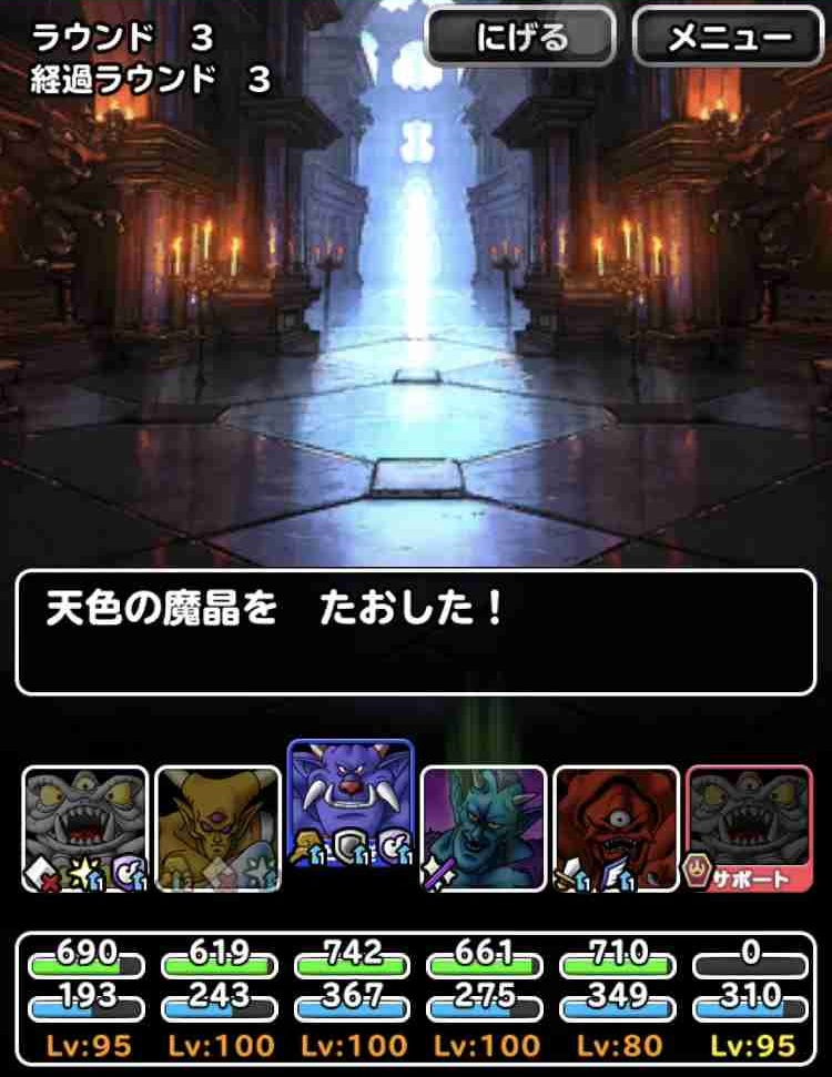 f:id:shohei_info:20190621214257j:plain