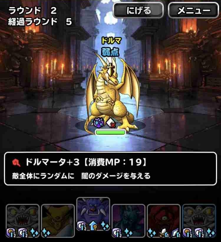 f:id:shohei_info:20190621215023j:plain