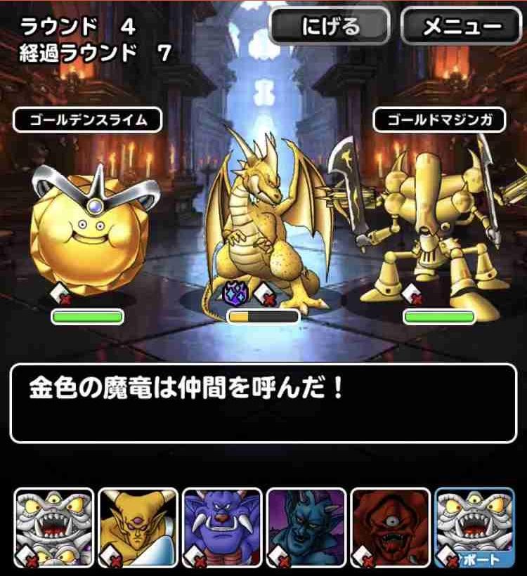 f:id:shohei_info:20190621215232j:plain