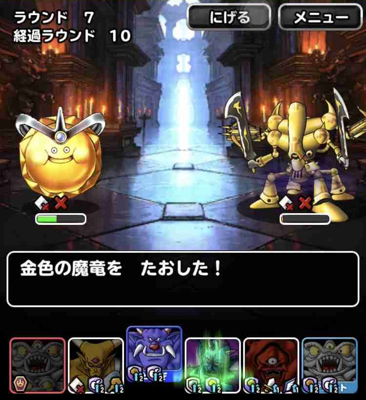 f:id:shohei_info:20190621215343j:plain
