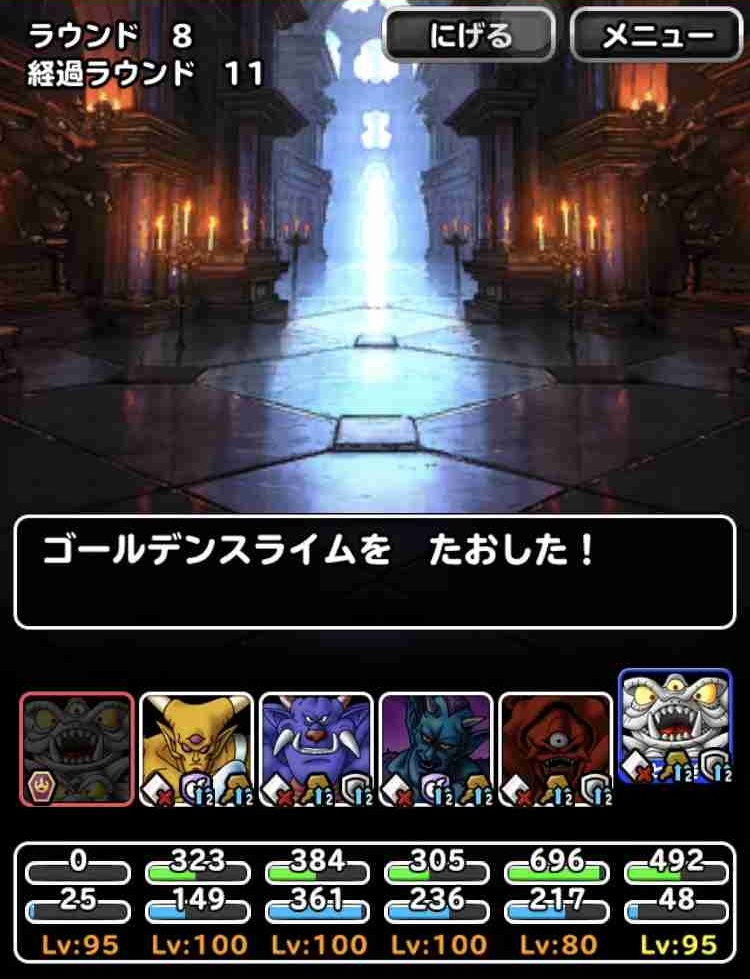 f:id:shohei_info:20190621215608j:plain