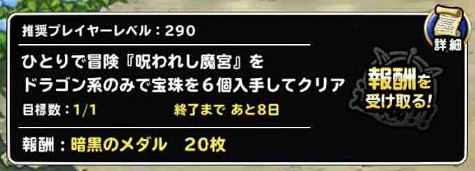 f:id:shohei_info:20190622054112j:plain