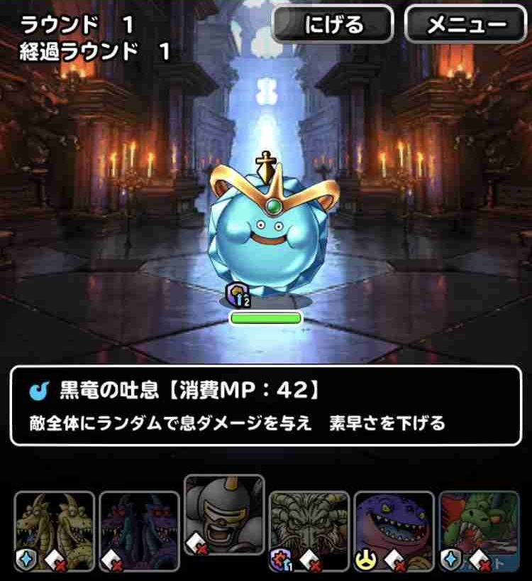 f:id:shohei_info:20190622060213j:plain