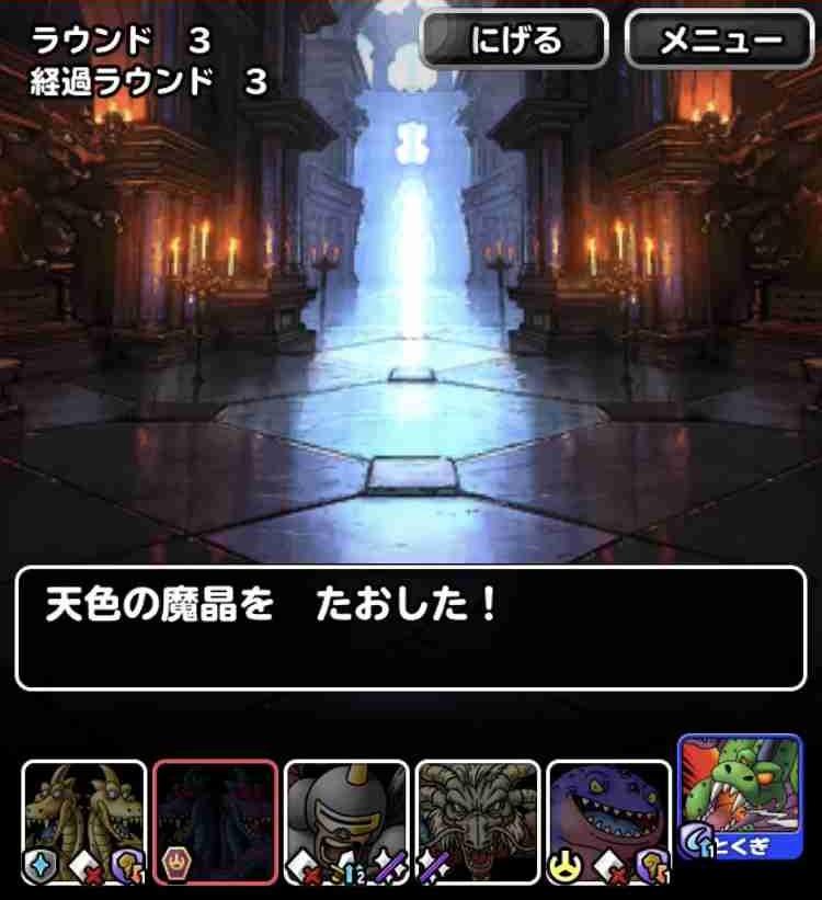 f:id:shohei_info:20190622061326j:plain