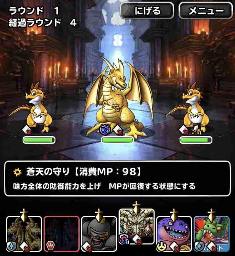 f:id:shohei_info:20190622061937j:plain