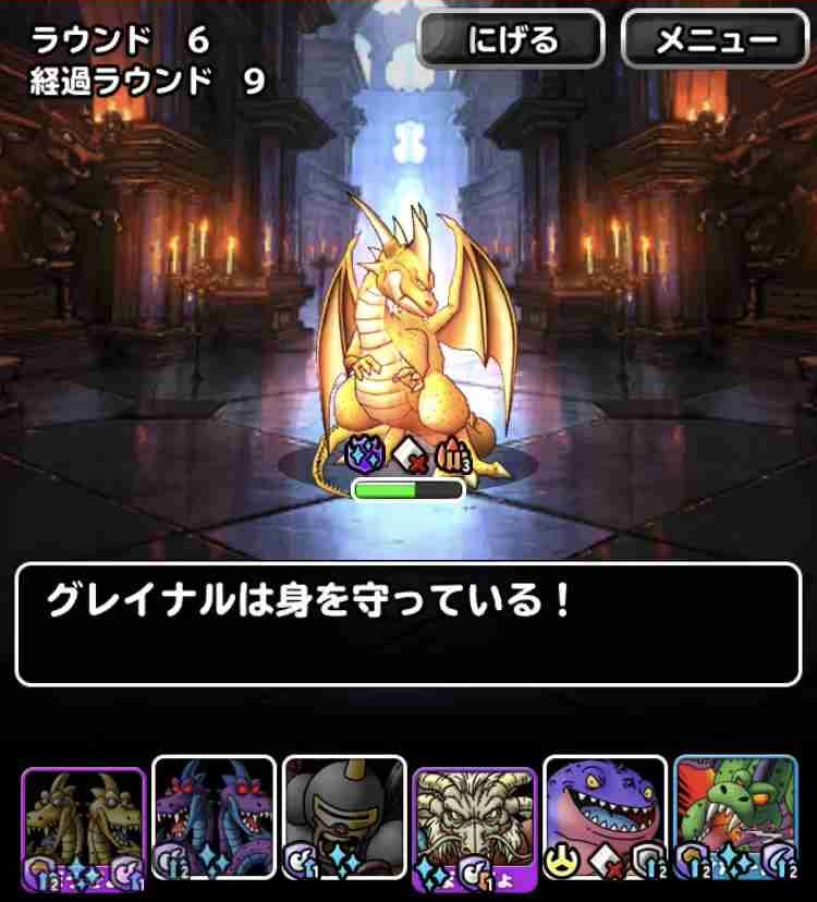 f:id:shohei_info:20190622062423j:plain
