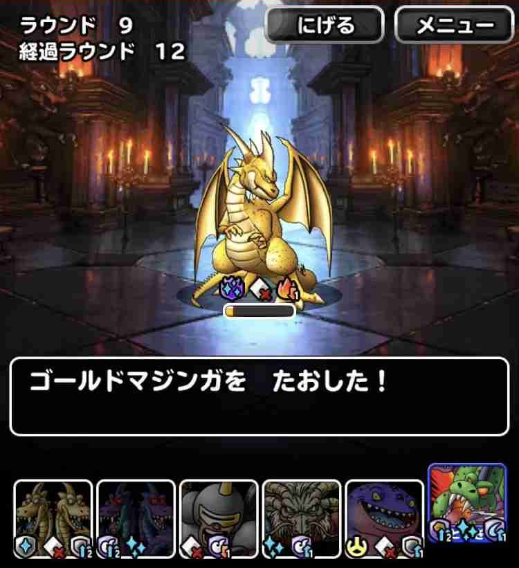 f:id:shohei_info:20190622063131j:plain