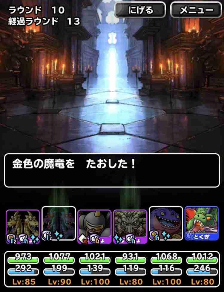 f:id:shohei_info:20190622063508j:plain