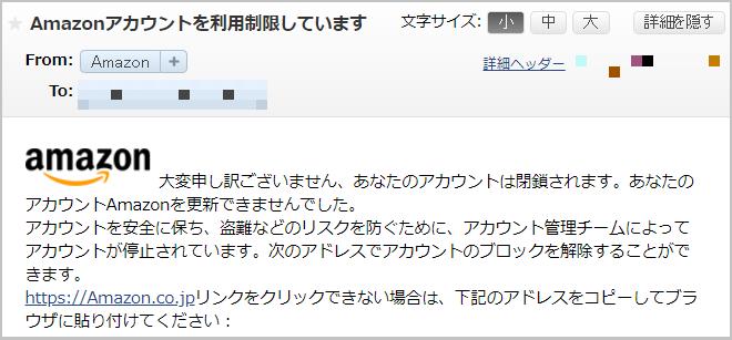 f:id:shohei_info:20190624072112p:plain