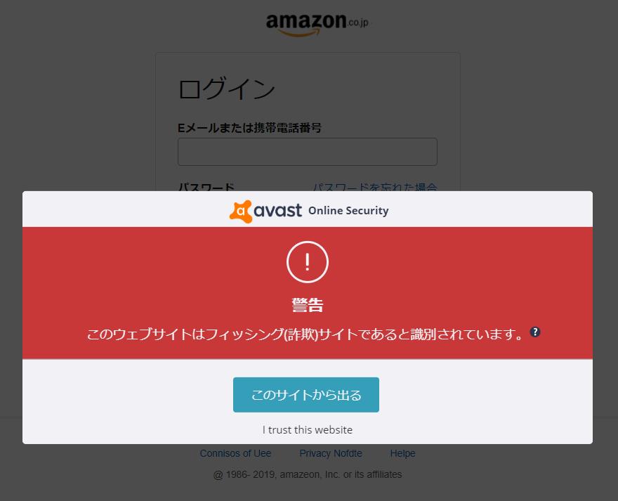 f:id:shohei_info:20190624073426p:plain